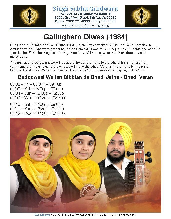 2017-Ghallughara Diwas-Flyer