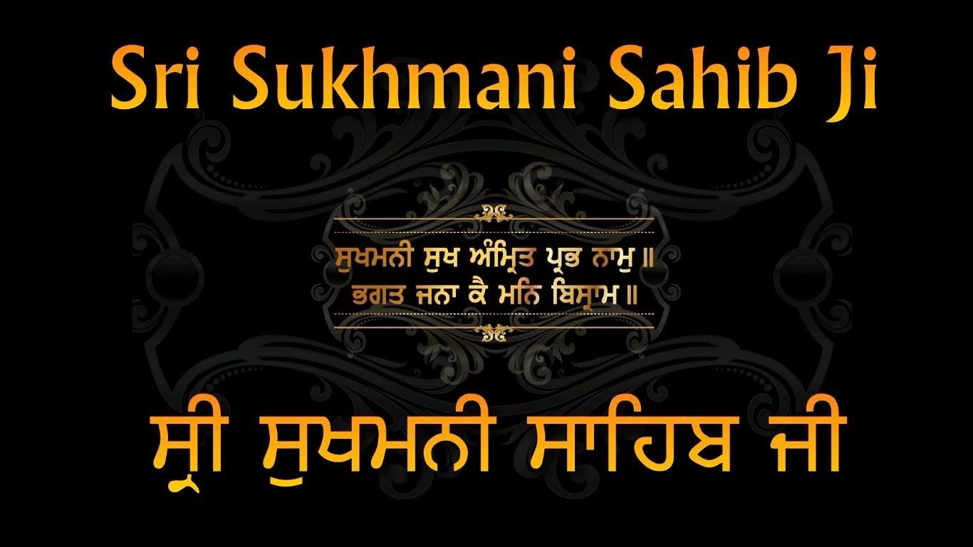 SriSukhmaniSahib