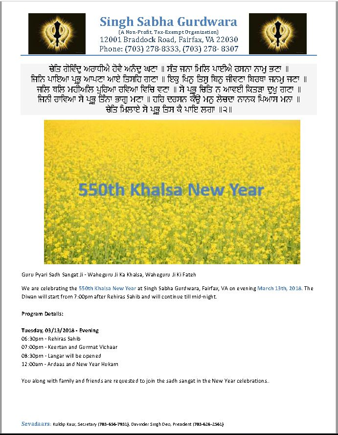 2018-550th Khalsa New Year